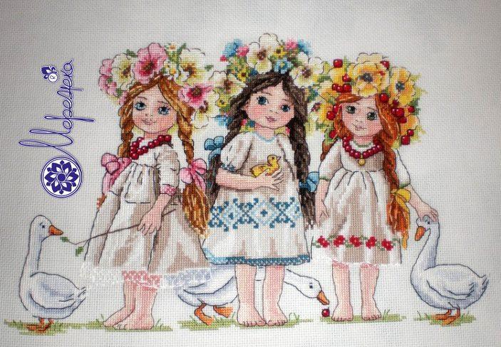 Вышивка три подружки