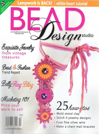 Журнал Bead Design Studio №33 (февраль 2012)