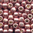 05555 бисер Mill Hill, 3/0 New Penny Pebble Glass Beads
